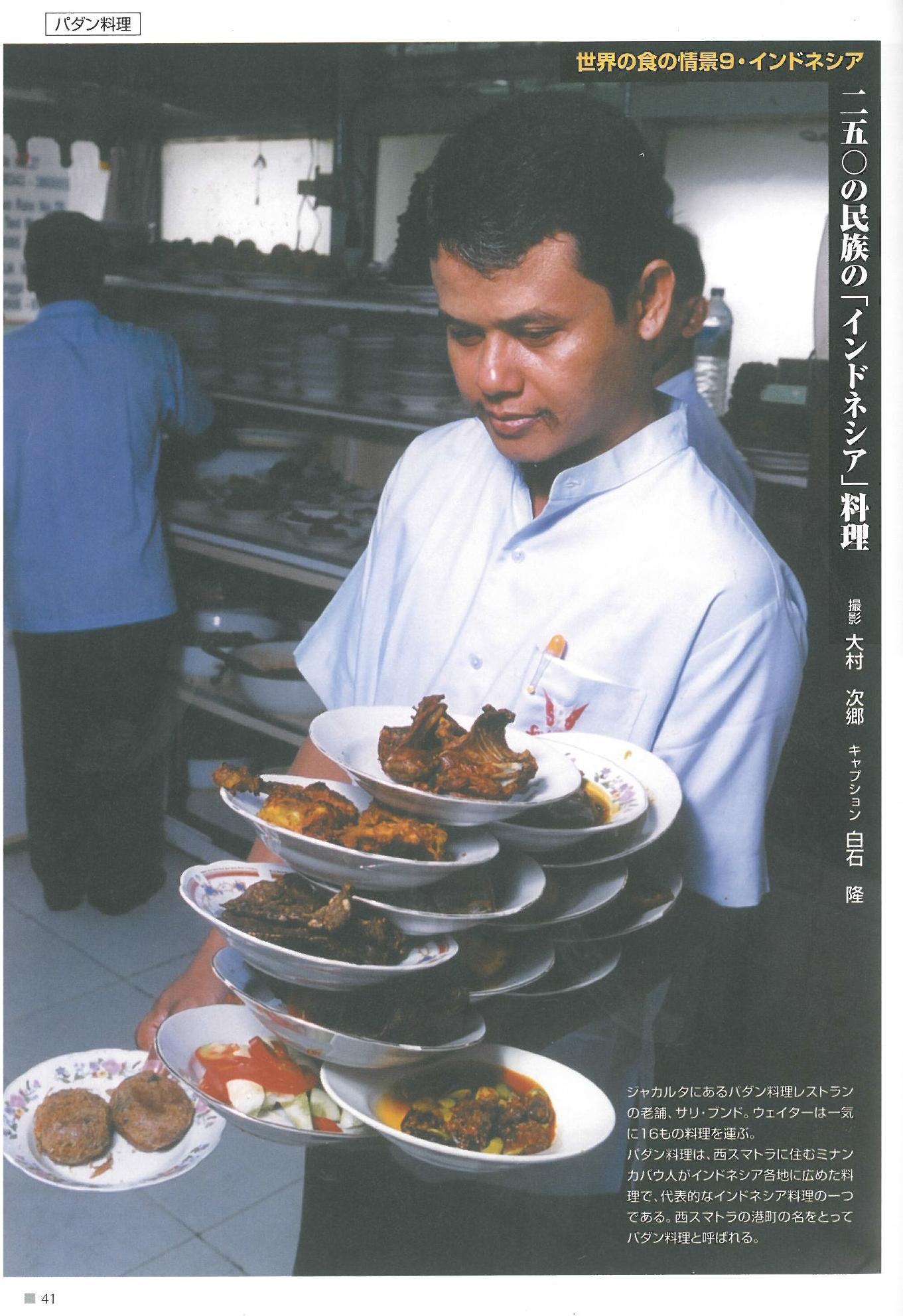 Penjual Masakan Padang