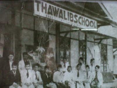 Sejarah gerakan kaum kiri di tanah Minangkabau