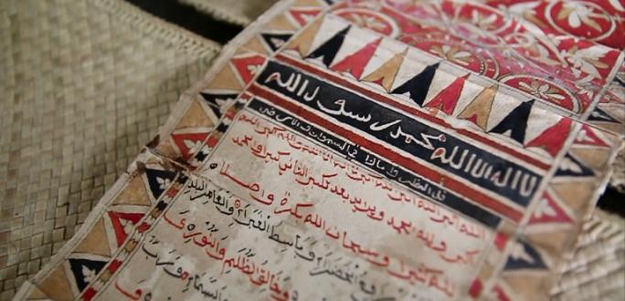 Manuskrip Khotbah Sholat Idul Fitri Terpanjang di Nusantara Kepunyaan Syekh Mato Aia